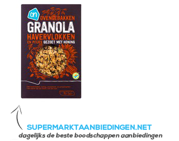 AH Granola