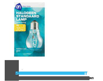 AH Halogeen standaard lamp 204 lumen E27 aanbieding