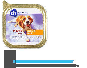 AH Paté rund-kip (voor de hond) aanbieding